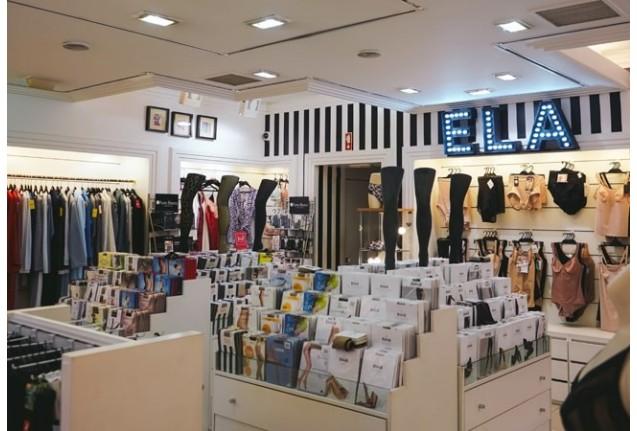 Amoreiras Shopping
